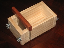two pound wooden soap mold